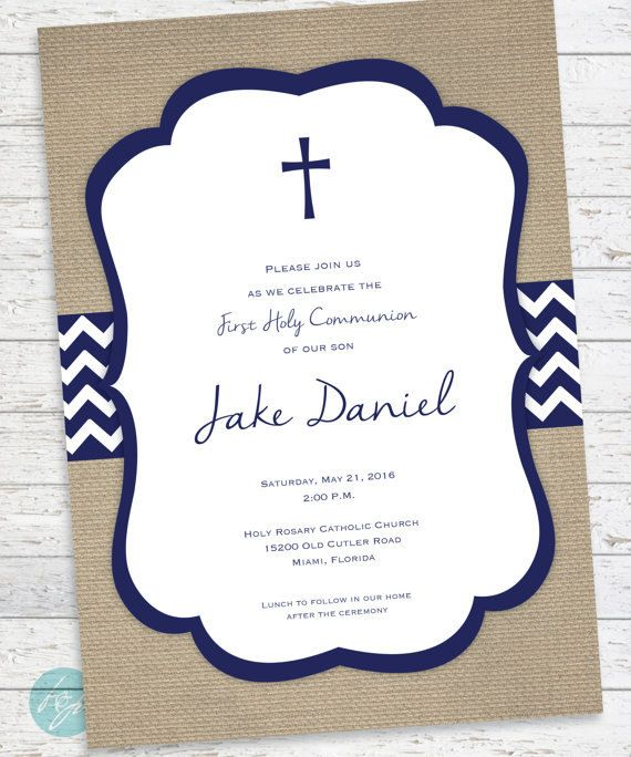 First Communion Invitation - Holy Communion  - First Eucharist - Baptism - Confirmation - Burlap Invitation PRINTABLE FILE by FlairandPaper on Etsy