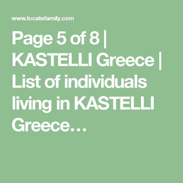 Page 5 of 8 | KASTELLI Greece | List of individuals living in KASTELLI Greece…