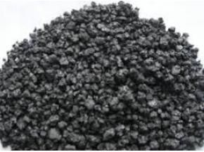 This 2016 market research report on Global Calcined Petroleum Coke Market Professional Survey is a meticulously undertaken study.  Browse Complete Report @ http://www.orbisresearch.com/reports/index/global-calcined-petroleum-coke-market-professional-survey-2016-industry-trend-and-forecast-2021 .