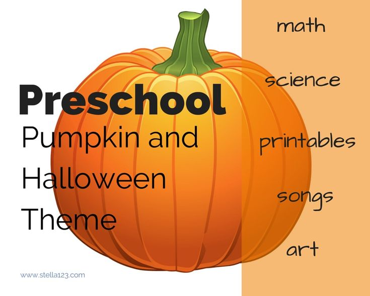 Preschool pumpkin theme with math, science, art and music activities…plus free printables.