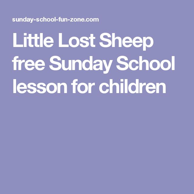 Little Lost Sheep free Sunday School lesson for children