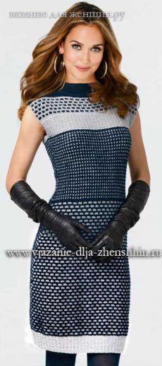 Стильное вязаное платье деловое офисное платье спицами