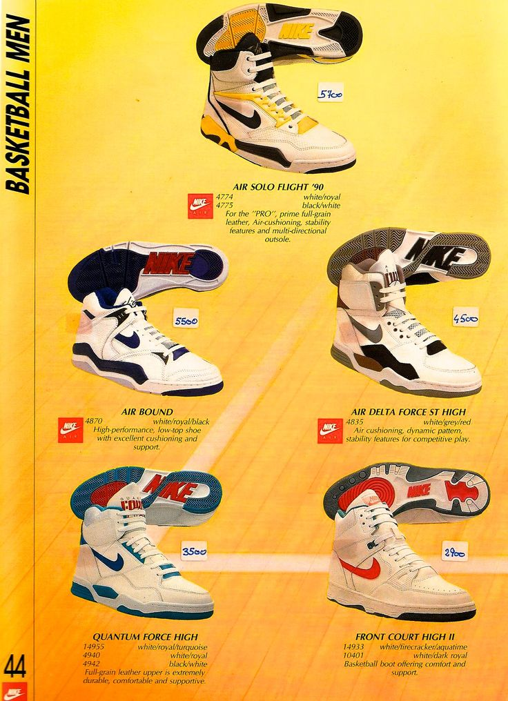 Nike Air X Solo Flight '90, Bound, Delta Force St High