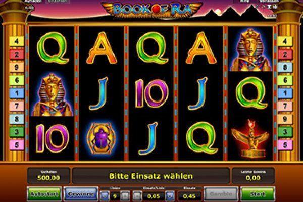 Скачать азартные игровые автоматы бесплатные игры на телефон inurl userinfo php uid онлайн флэш игровые автоматы бесплатно