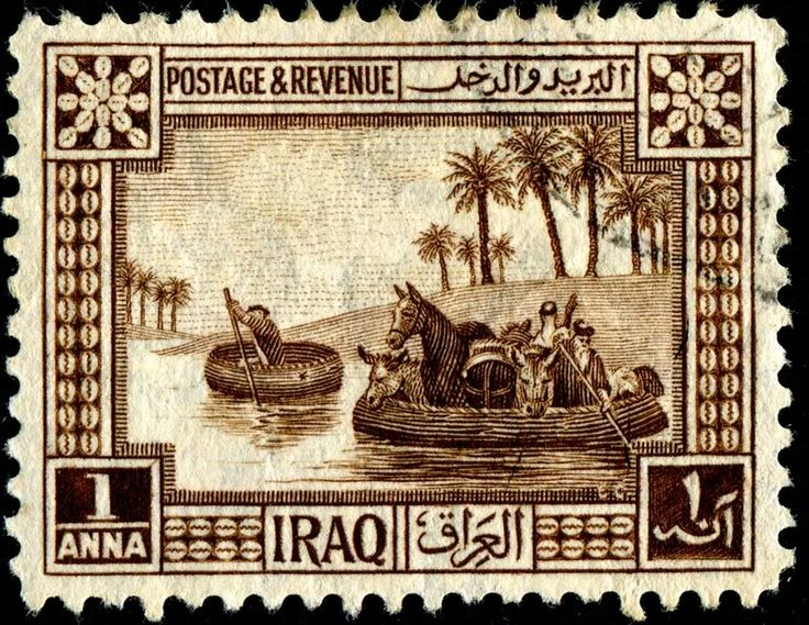 mesopotamia chat Prostitution in mesopotamia prostitution discussions span a wide breadth of issues especially cultural and economic aspects.