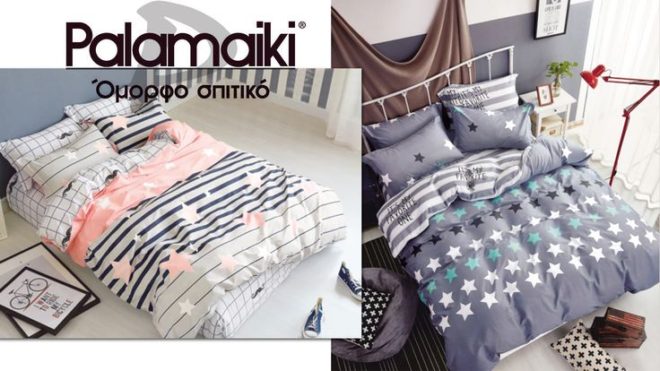 """Mini World"" Satin Trends Collection 100% Βαμβακοσατέν 200 κλωστών από την  --> Palamaiki S.A <-- ↘️Επικοινωνήστε μαζί μας για τιμές&διαθεσιμότητες↙️ ☎️ Τηλεφωνικές παραγγελίες: 210 3221618  🚚 Δωρεάν μεταφορικά με αγορές άνω των 49€ 📧 e-mail: info@dressinghome.com #dressinghome #palamaiki #bedroom #miniworld #bedsheets #decorativepillowcase #pillowcase #newcollection #homedecoration #homedecor #homeaccessories #home #qualityproducts #homestyle #homefashion #leukaeidi #winter18 #newentry…"