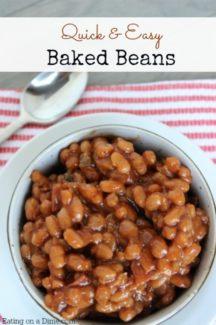 I love this easy baked beans recipe. You will love how easy they are to make. You will have to try them out for your next BBQ --> http://eatingonadime.com/baked-beans/