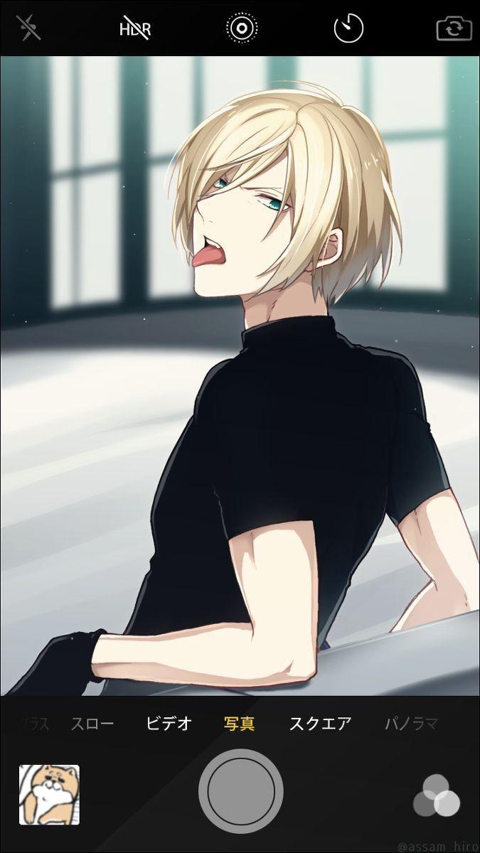 """Who do you ship Yurio with Emma?"" ""Myself."" ""But He and-"" ""Shhhhh..."""