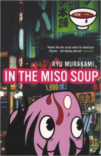 In the Miso Soup eBook: Ryu Murakami, Ralph McCarthy: Amazon.co.uk: Kindle Store