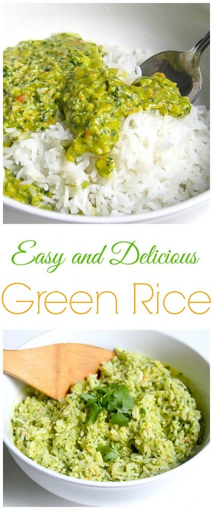 Mexican Green Rice is so easy to make! Perfect for tacos, burritos, and more!
