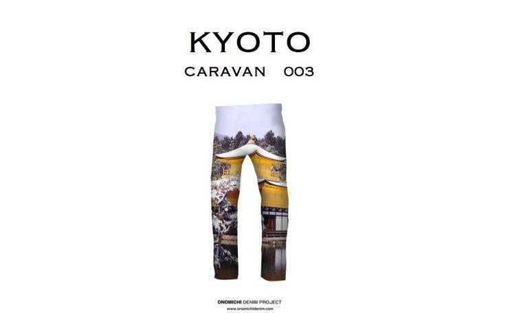 CARAVAN-KYOTO-