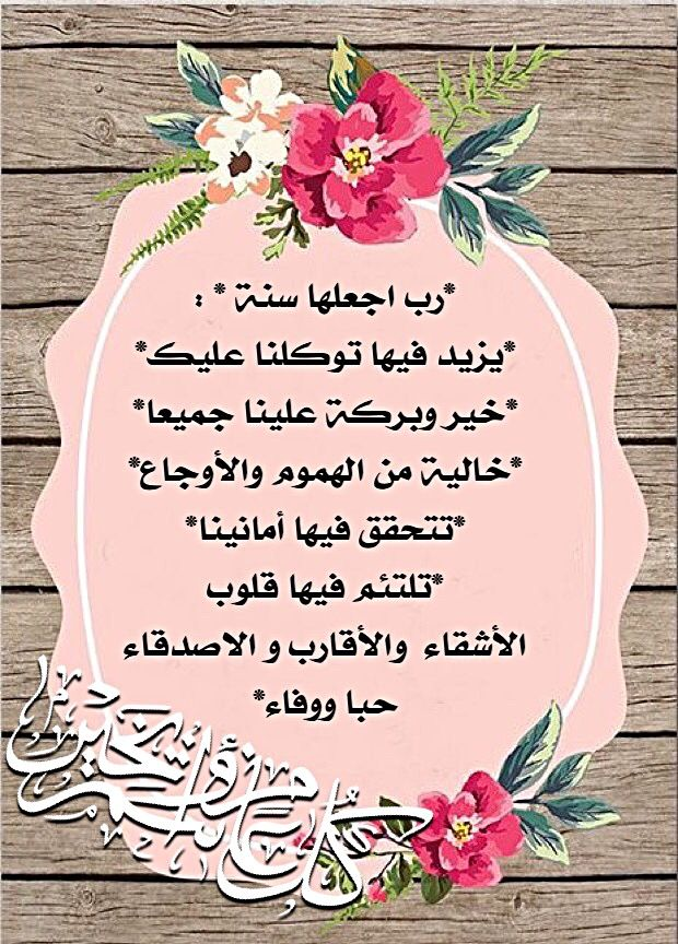 Pin By Whisper A R On آيات قرآنية Arabic Words Occasion Arabic Quotes