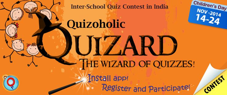 Glance through the following details:  All the schools throughout India can participate. For participation: Download the app from the Google Play store or through the link given below Mention the school name on the profile page Start quizzing to grab maximum coins
