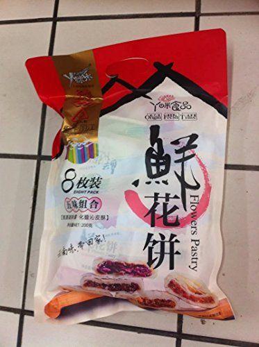 Blumen-Kuchen 1600 Gramm mit Osmanthus, Rose, Lilie, Jasmin und Chrysanthemenblüte, 8 Packungen 64 Kuchen spezielle snack Lebensmittel von Yunnan China JOHNLEEMUSHROOM http://www.amazon.de/dp/B00Y081Z5C/ref=cm_sw_r_pi_dp_YkKewb0T0XCEE