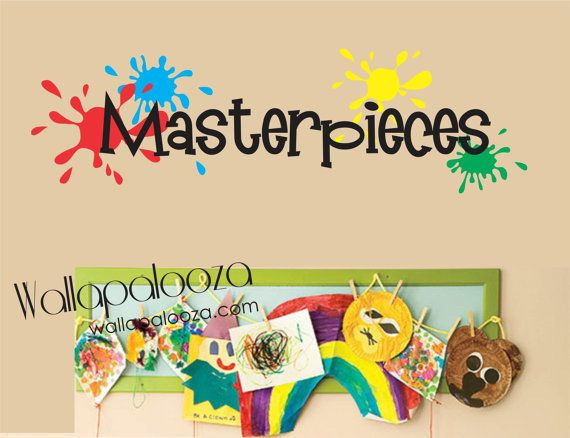 Children's Art Display Decal  Art Gallery by WallapaloozaDecals