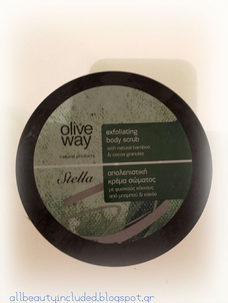 All Beauty Included: Olive way Stella body scrub*