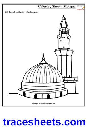 Worksheets for kids Islam and Islamic on Pinterest
