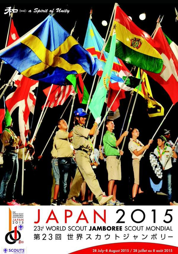 World Scout Jamboree of the 23rd World Scout Jamboree in Japan, July 28 to August 8, 2015. Theme: 和 [Wa] - A Spirit of Unity. Join us on WSJ2015!