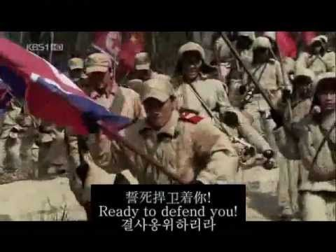 [ North Korea ] Swear to protect Headquarters of the Revolution ( Englis...