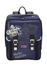 Schulrucksack, 4 You - Neues Schuljahr, neuer Ranzen? QUELLE bietet eine große Vielfalt an Schultaschen für die Kleinen mit viel Stauraum und tollen Motiven.