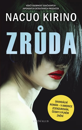 Nacuo Kirino: Zrůda (Grotesque)    Dokonalá psychologická sonda do duše dnešních japonských žen a zároveň vynikající noir detektivka získala prestižní ocenení Izumi Kyoka Prize for Literature, její vydání v Americe bylo kvůli šokujícím, provokativním scénám podstatně zcenzurováno.    http://www.sourcouf.cz/2012/03/nacuo-kirino-zruda-kniha-ze-ktere-se.html