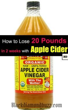 Apple cider vinegar for Weight Loss - This fat burning drink with burn your stubborn fat in few weeks and my your friends jealous . But the question is that How much apple cider vinegar should you drink a day? Find the answer by click the image.Try It!