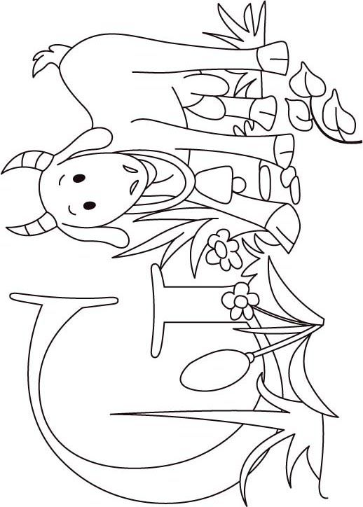 G For Goat Coloring Page Kids Would Be Great Embroidered Goatvet Animal Stuff