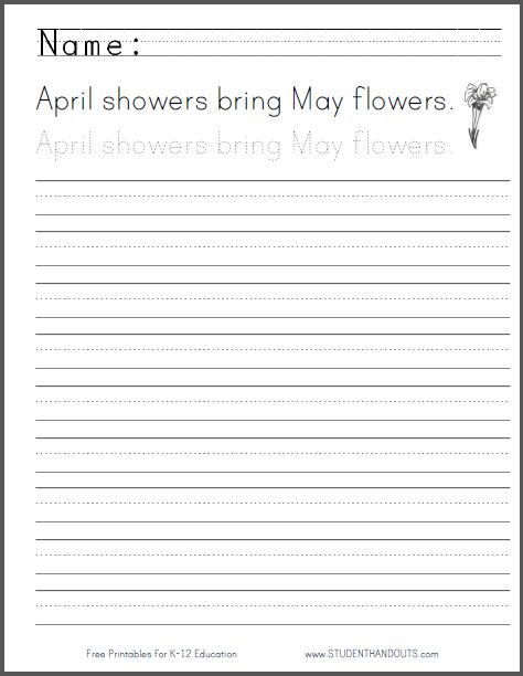 April Showers Handwriting Practice Worksheet Free To