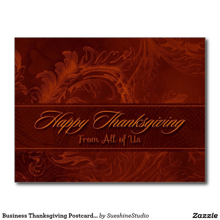 business thanksgiving postcard from all of us