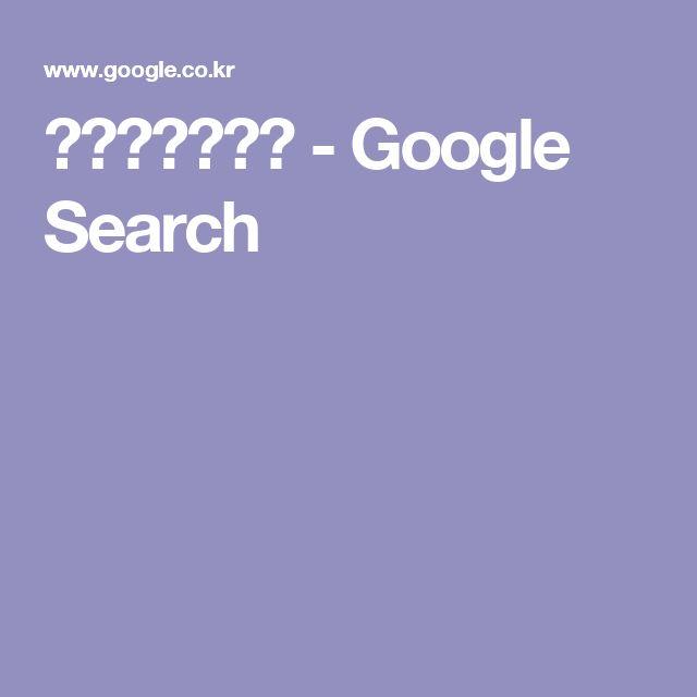 직장인공간변화 - Google Search