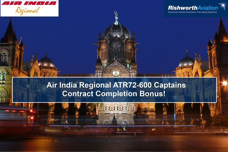 **NEW OPPORTUNITY**for ATR72-600 Captains with Air India Regional - Apply now! http://ow.ly/Tn1wd #RishworthAV #aviation #jobs