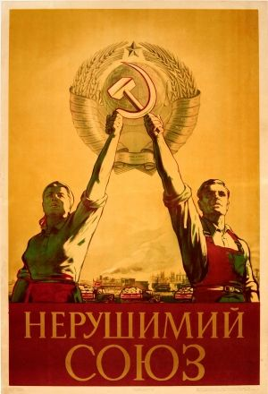 Indestructible Union USSR Worker Peasant 1955 - original vintage Soviet propaganda poster by M Gordon listed on AntikBar.co.uk