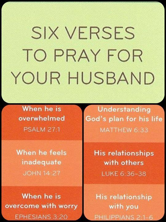 Verses about loving your husband