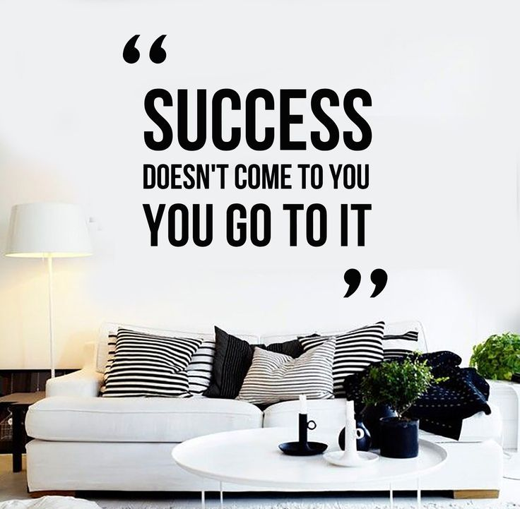 vinyl wall decal motivation quote success office inspire stickers