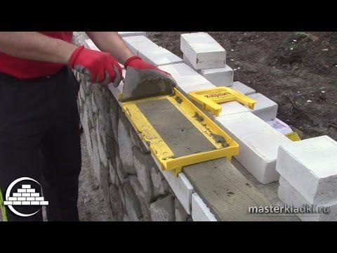 """Тестируем набор """"Каменщик"""" - приспособление для кладки кирпича 1-я часть..."""