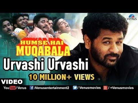 Urvashi Urvashi Full Video Song | Hum Se Hai Muqabala