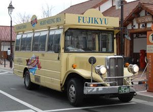 Sightseeing Retro Bus drive around Fujikawaguchi