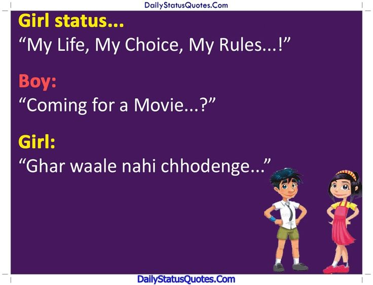 Girl and boy status  Daily Status Quotes