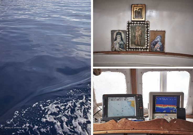 Inside and outside the fishing boat