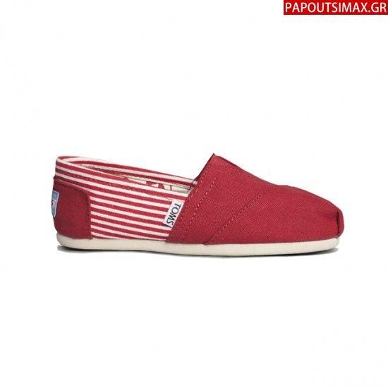 Tom's Red Stripes