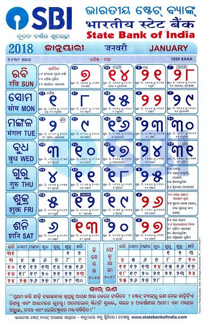 2018 calendar pdf india calendar india