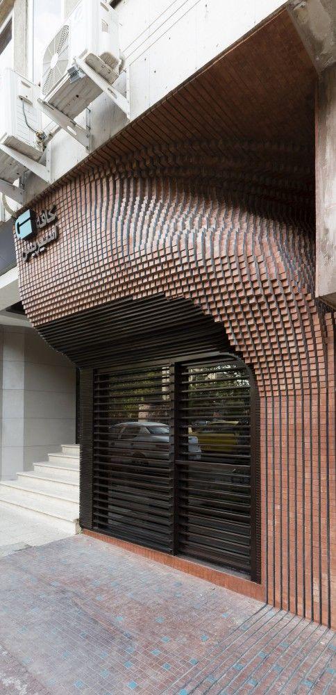 Espriss Café / Hooba Design Group