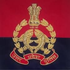 UP Police Sub Inspector SI Recruitment 2016 Admit Card         Dear user, we are announcing the good news for our readers, for those who are applied for the post of Sub Inspector (SI) in UttarPradesh Police. The Uttar Pradesh Police administration has finally uploaded the Admit Cards on their official website for the posts of Sub Inspector (SI) Online Exam 2016-17 for MALE and FEMALE.   #Exam Hall Ticket #Police Examination 2017 #UP Police Examination 2017 #U