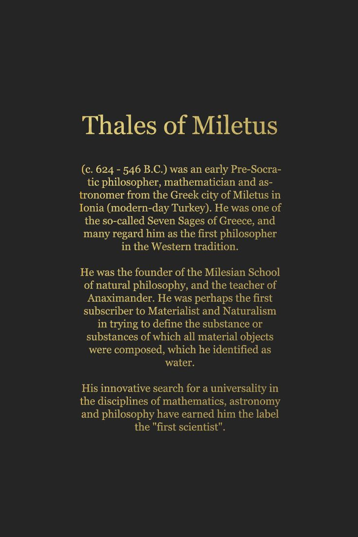 The Philosophy Of A Hashtag Strategy: Thales Of Miletus (c. 624 - 546 B.C.)