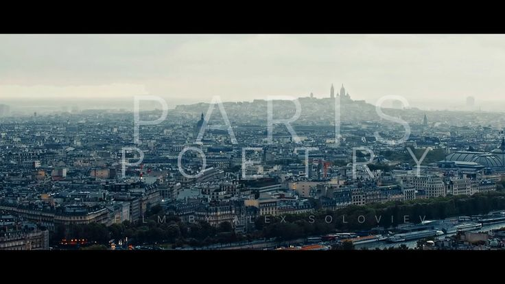 Paris. The only city that's different every time you're visiting it. Tried to pack my feelings about it in few minutes. Poetry of Paris streets through…