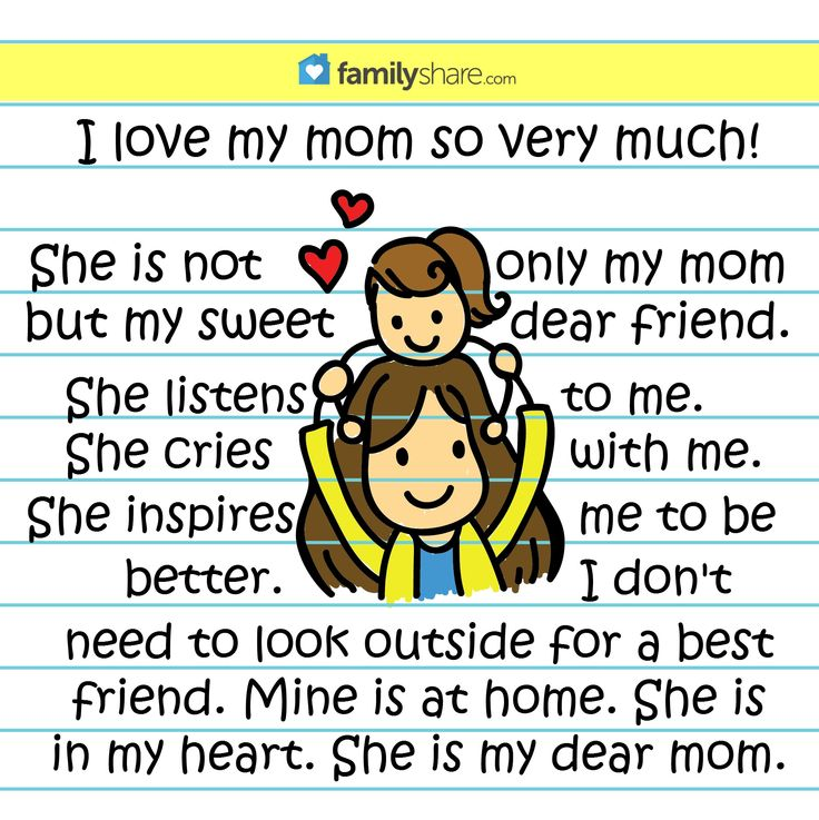 Quotes About How Much I Love My Mom: 232 Best Images About Quotes I Love On Pinterest
