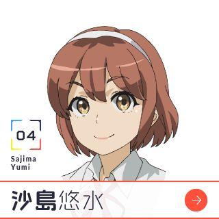 04 Sajima Yumi