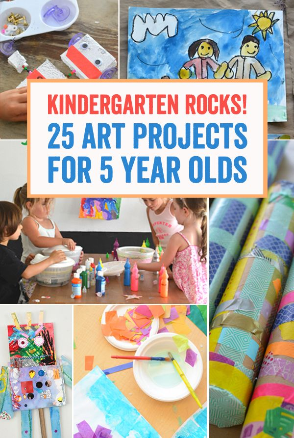 Kindergarten Rocks 25 Art Projects For 5 Year Olds Meri Cherry Kindergarten Art Projects Homeschool Art Kindergarten Art