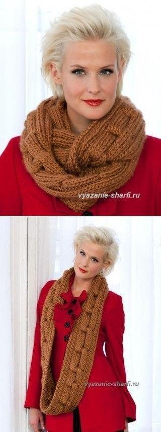 Вязаный шарф-хомут своими руками!