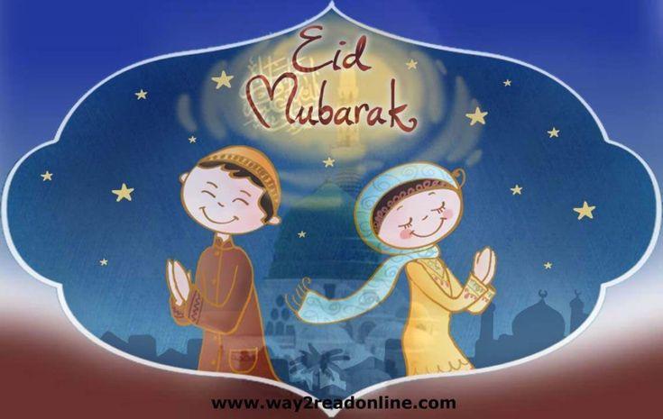 eid-mubarak-2016-wallpaper-hd-images-designsmag-08